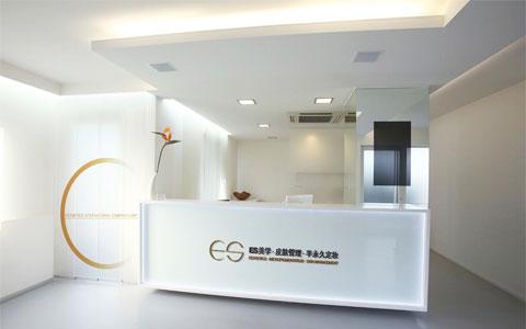 北京ES国际美业集团