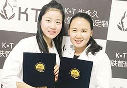 广州半永久培训学校KT精英班