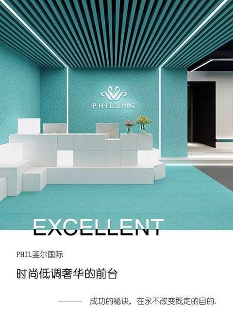 上海皮肤管理培训学校斐尔国际专修班