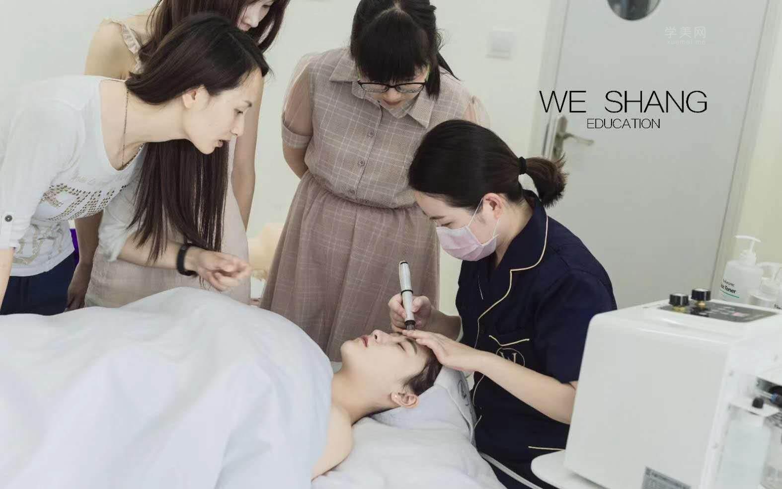 成都半永久培训学校We尚教育皮肤管理创业组合班