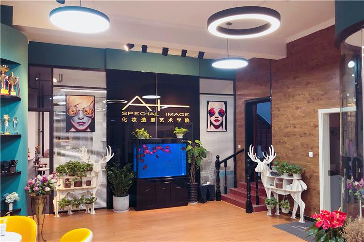 北京A+专属形象化妆造型培训学校